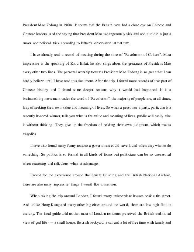 How to write a good essay for a Youth Leadership Program?