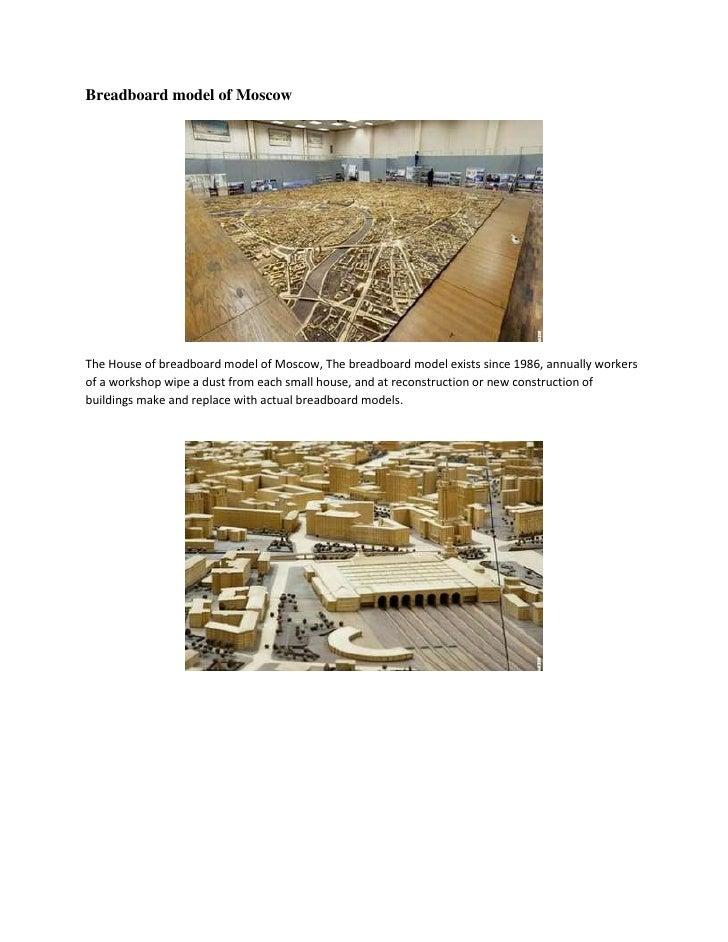 Breadboard model of moscow