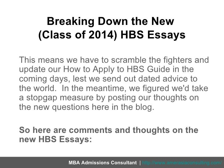 harvard business school career vision essay Remember, a good hbs essay may have little in common with a good essay for another school like columbia or kellogg or stanford you're applying to harvard business school we can see your resume, school transcripts, extra-curricular activities, awards, post-mba career goals, test scores.