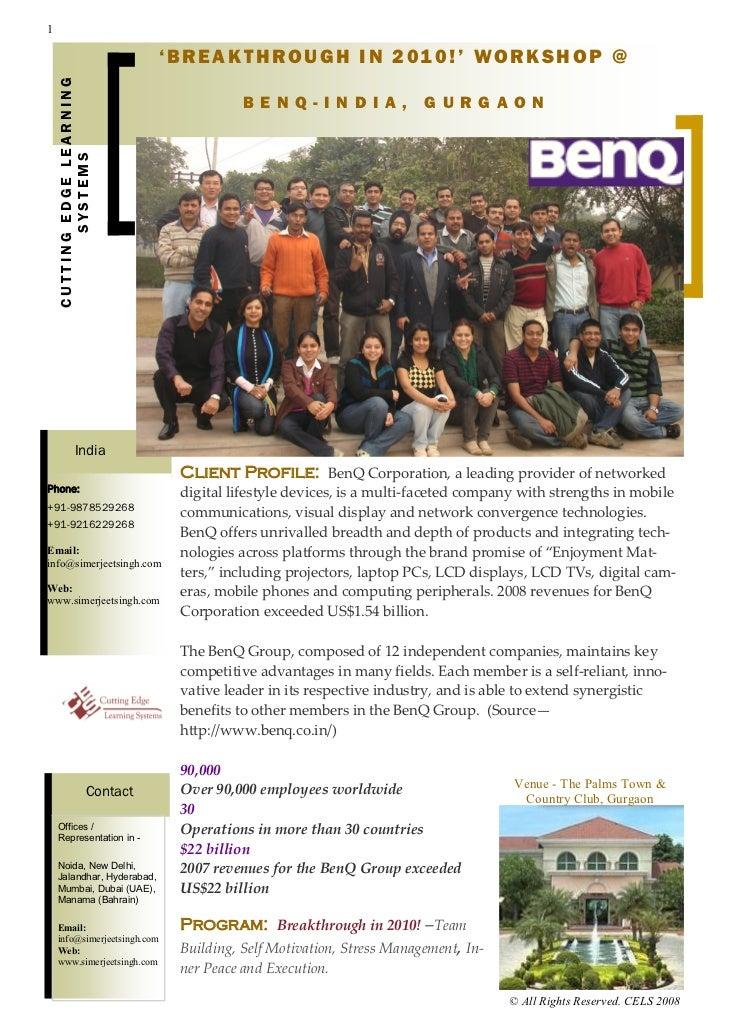 Team Building in Gurgaon, Corporate Trainers in Gurgaon, Best Motivational Speakers in India