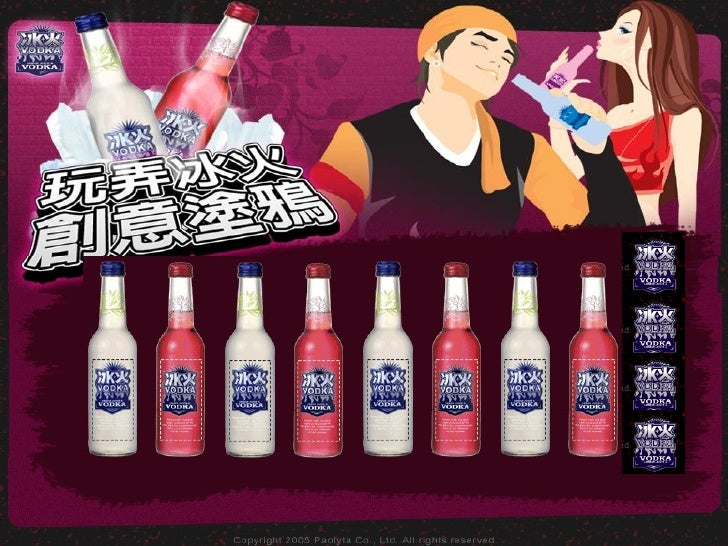 """Breast or Brain: Viewpoints of Taiwanese Female Through analyzing """"Grape Vodka"""" Commercial"""