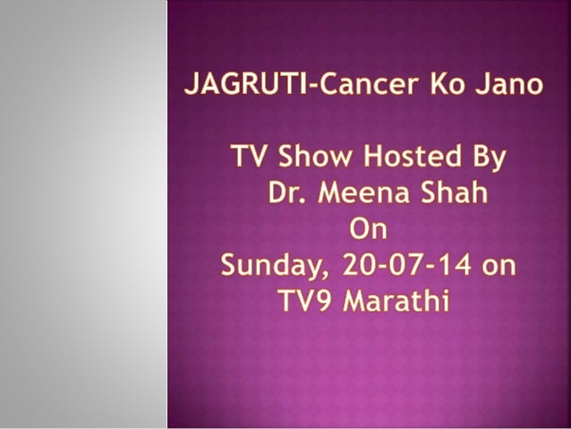 Breast cancer tv show