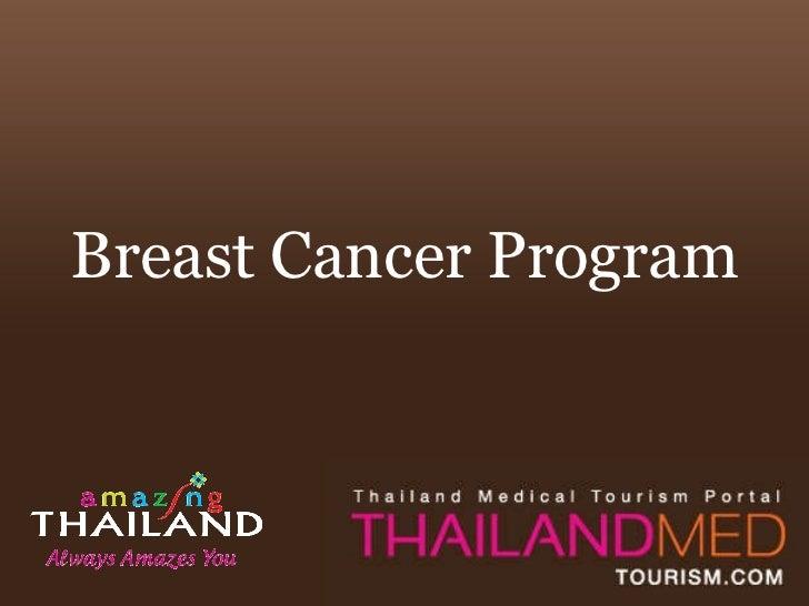 TMT_Breast cancer program