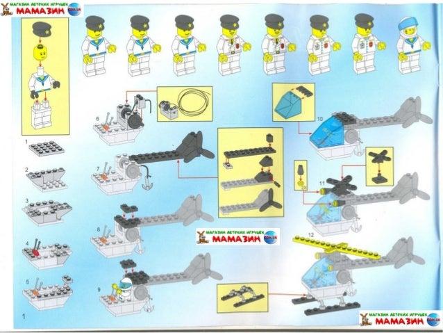Схемы для конструктора брик