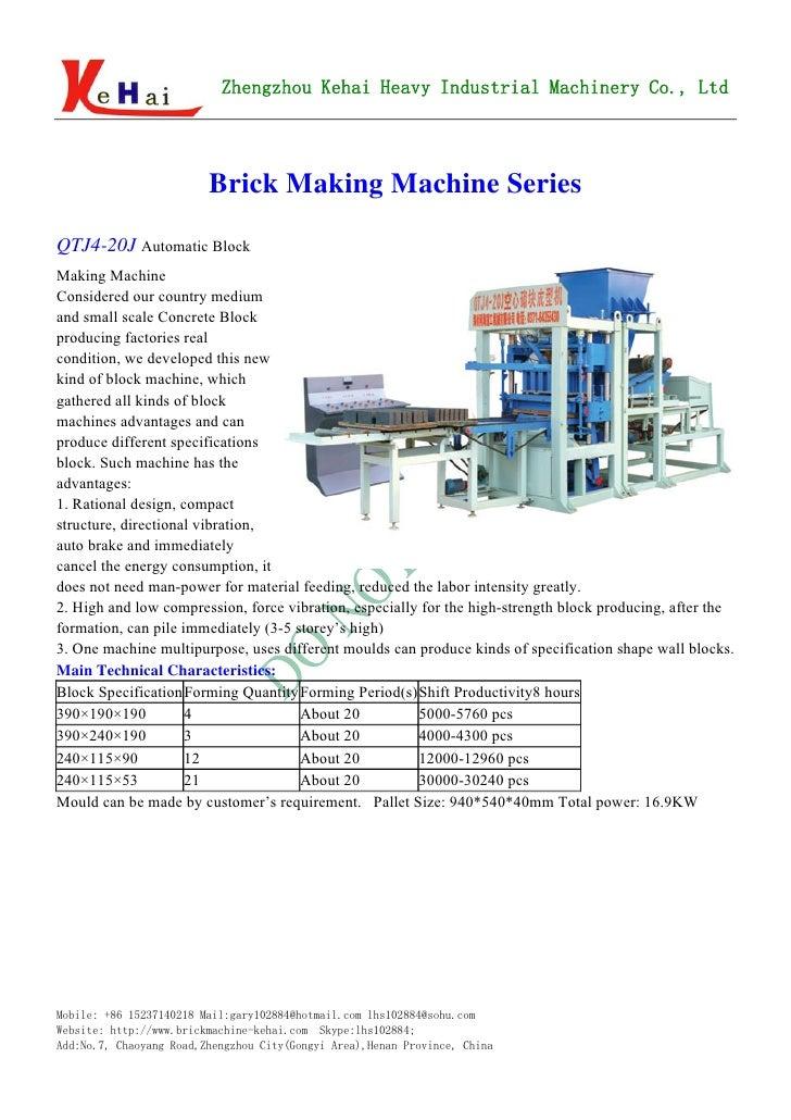 Brick making machine series