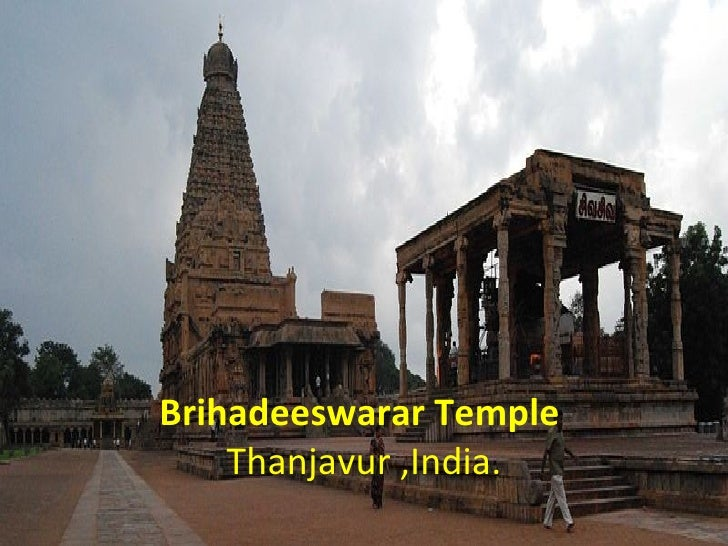 Brihadeeswarar temple Thanjavur - India.