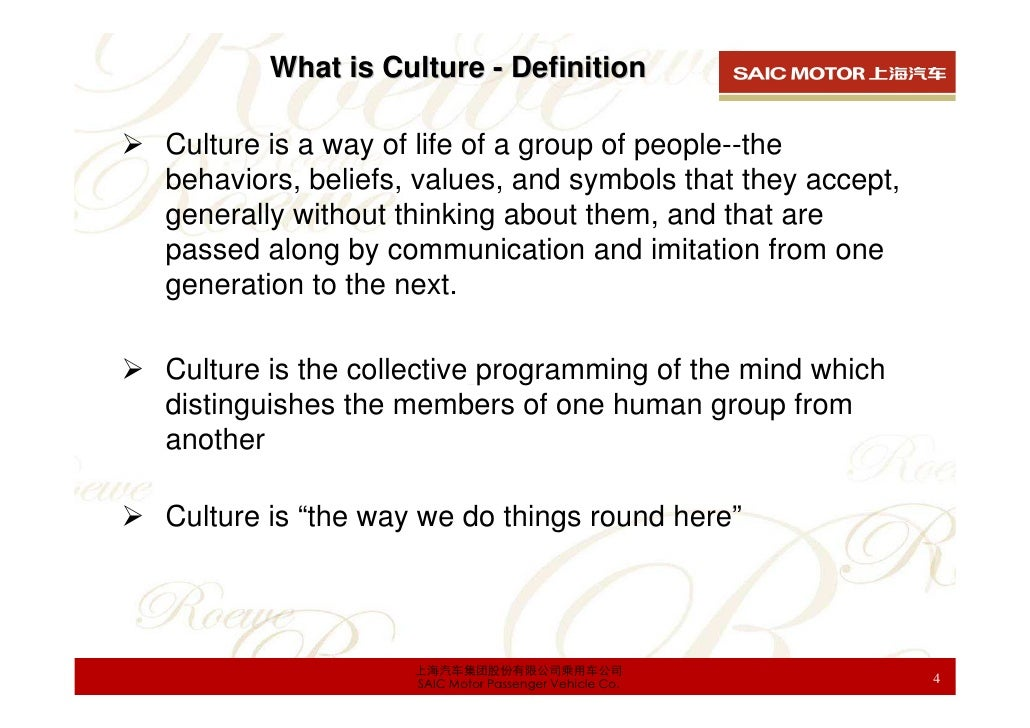 significance of organisation culture in an What is workplace culture and why does it matter by jim grant | corporate culture, culture change, organizational culture to its presence or its importance.