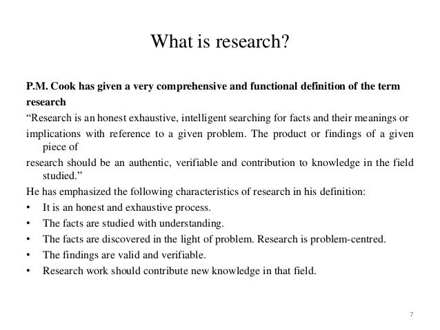 qualitative research what is it essay This free education essay on essay: research methods - qualitative, exploratory, inductive and basic research approaches is perfect for education students to use as an example.