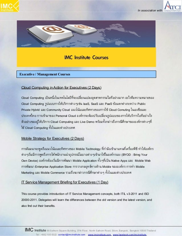 In association with                                     IMC Institute CoursesExecutive / Management Courses Cloud Computin...
