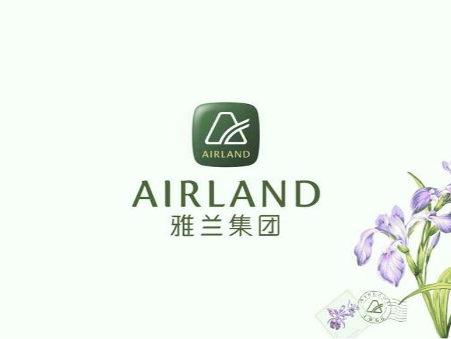 Content: • Introduction to Airland. • Awards, honors and standards. • Clients over the world. • Mattress series. • Airland...