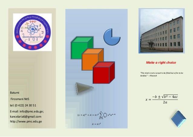 Brochure   копия