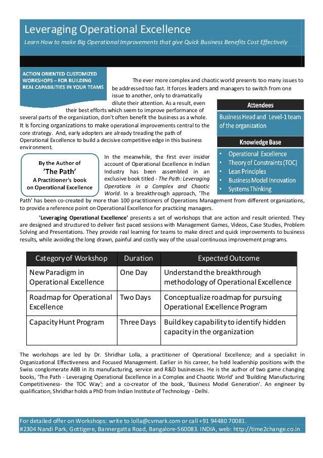 Brochure   workshop - leveraging operational excellence