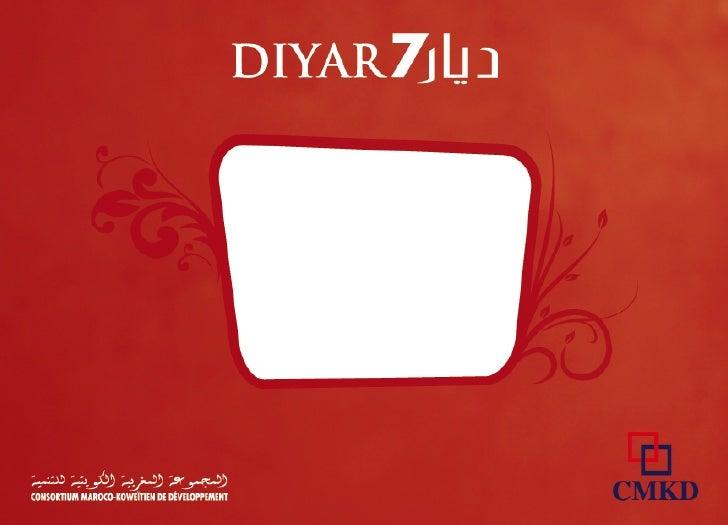 Brochure Diyar VII - Achat Appartement Casablanca