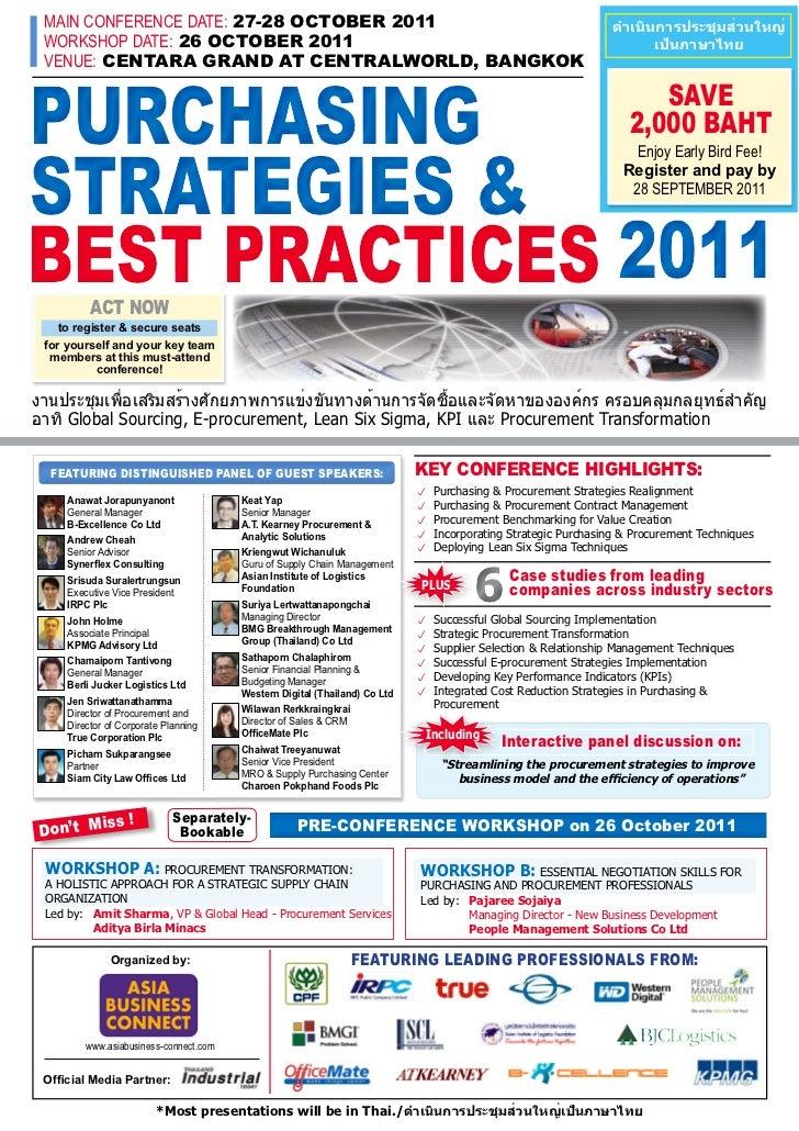 Purchasing strategies & best practices 2011