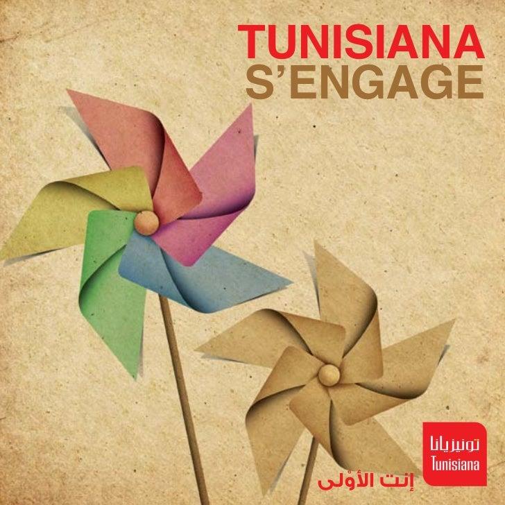 Tunisiana s'engage