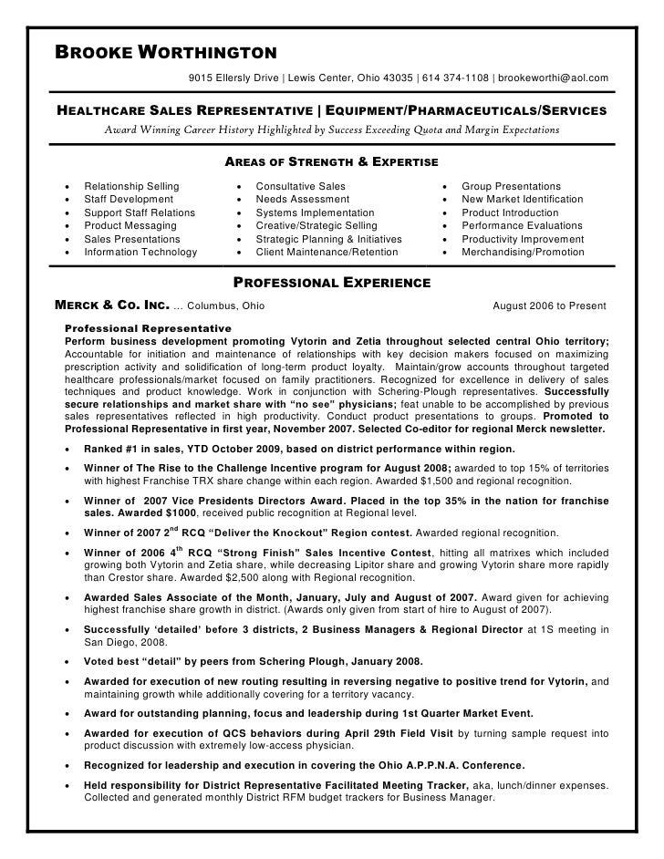 Worthington resume