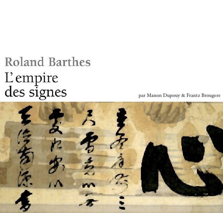 par Manon Dupouy & Frantz Brougere