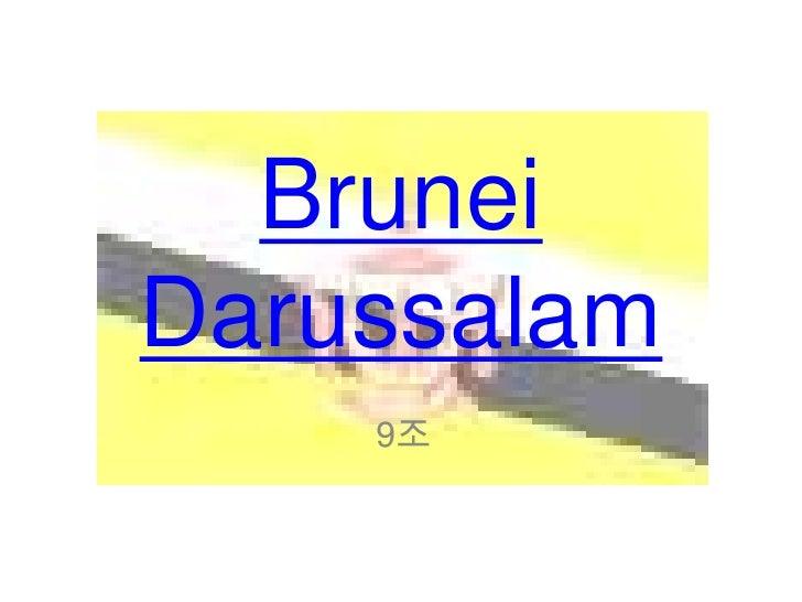 Brunei Darussalam<br />9조<br />