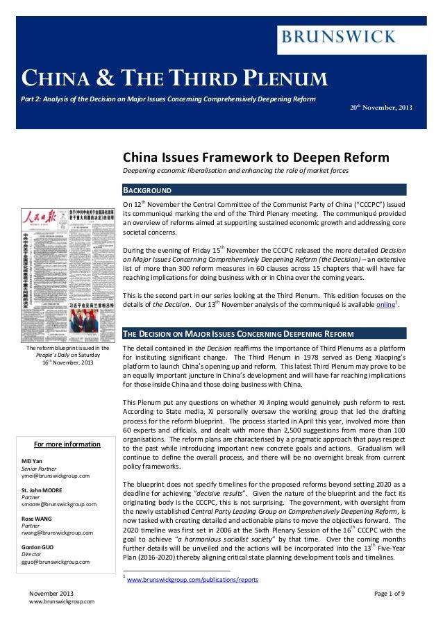 China Analysis – Third Plenary Session Part 2