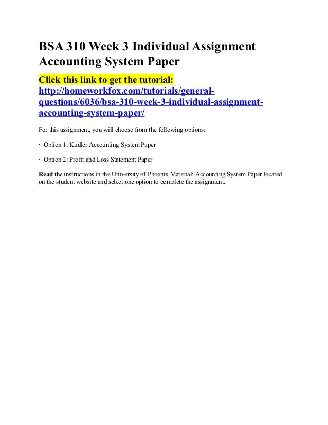 accounting system paper The impact of management information system on abstract the purpose of this research paper is to demonstrate the impact of mis training on accounting, and information system playing a very dominant role in the organization development and growth.
