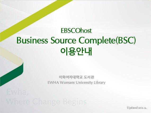 EBSCOhostBusiness Source Complete(BSC)           이용안내           이화여자대학교 도서관       EWHA Womans University Library          ...