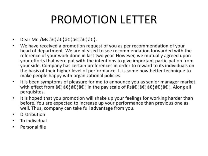 Application letter for promotion in government