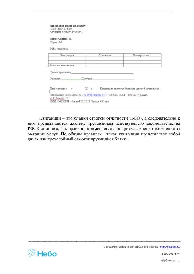 акт списания бланков строгой отчетности образец заполнения