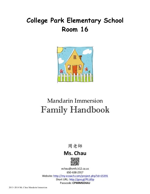 2013~2014 Ms. Chau Mandarin Immersion College Park Elementary School Room 16 Mandarin Immersion Family Handbook 周老師	   Ms....