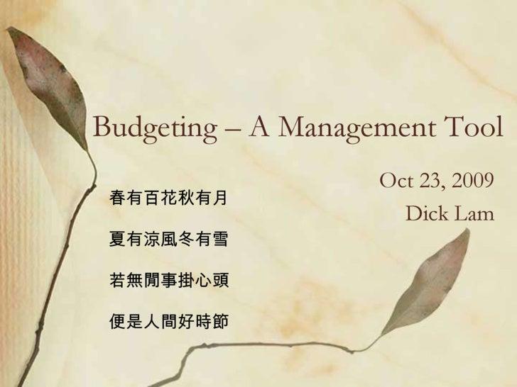 Budgeting 2009