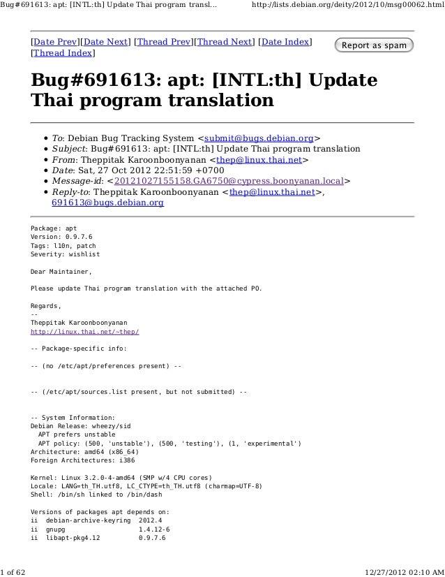 Bug#691613: apt: [intl:th] update thai program translation