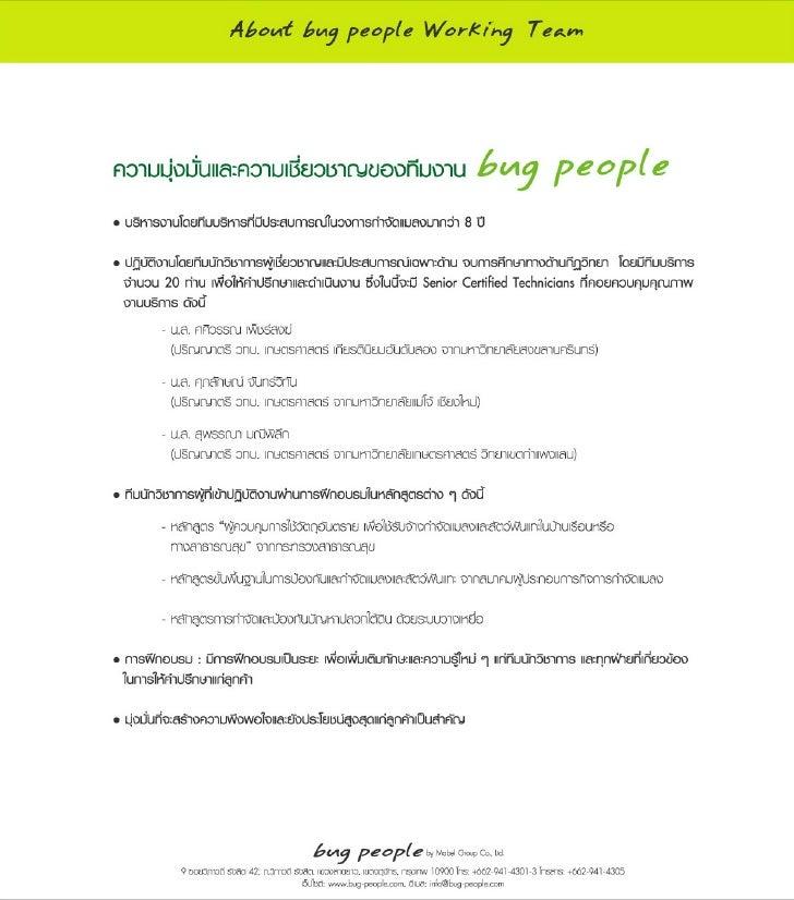 Bug People Company Profile