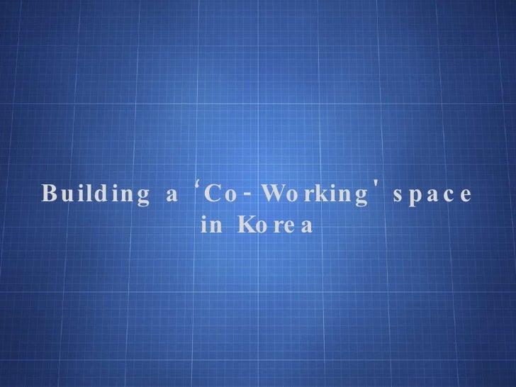 Building a coworking_space_in_korea - 양석원 연사님