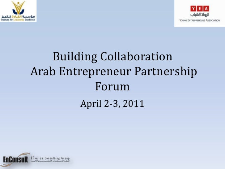 Building collaboration among Arab entrepreneurs