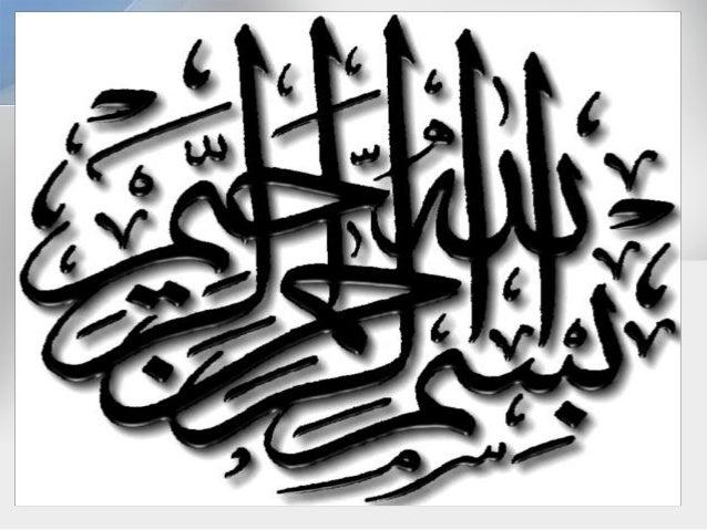 Tariq Kareem MB111029Adnan Shabbir MB111Qasim Mushtaq MB111081Group Members