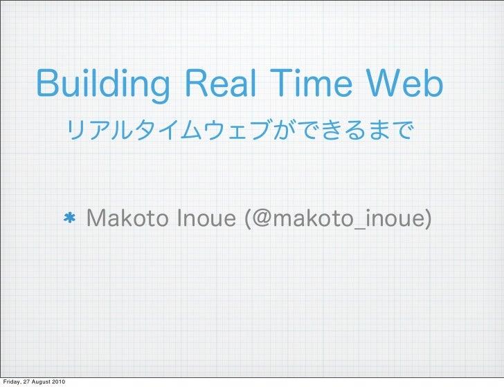 Building realtimewebslide