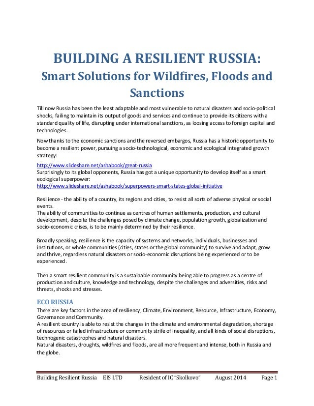 """Building Resilient Russia EIS LTD Resident of IC """"Skolkovo"""" August 2014 Page 1 BUILDING A RESILIENT RUSSIA: Smart Solution..."""