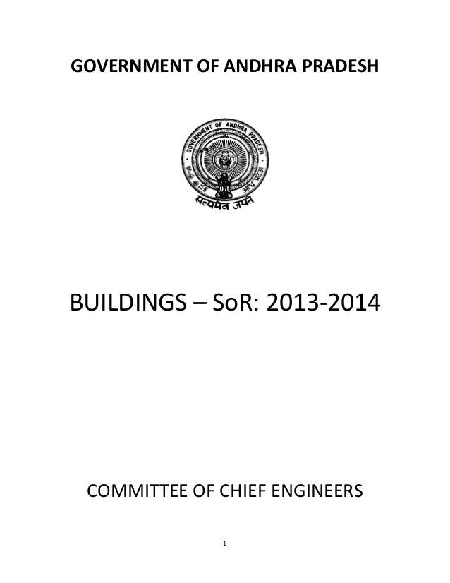 Building ssr 2013-14