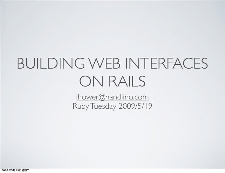 Building Web Interface On Rails