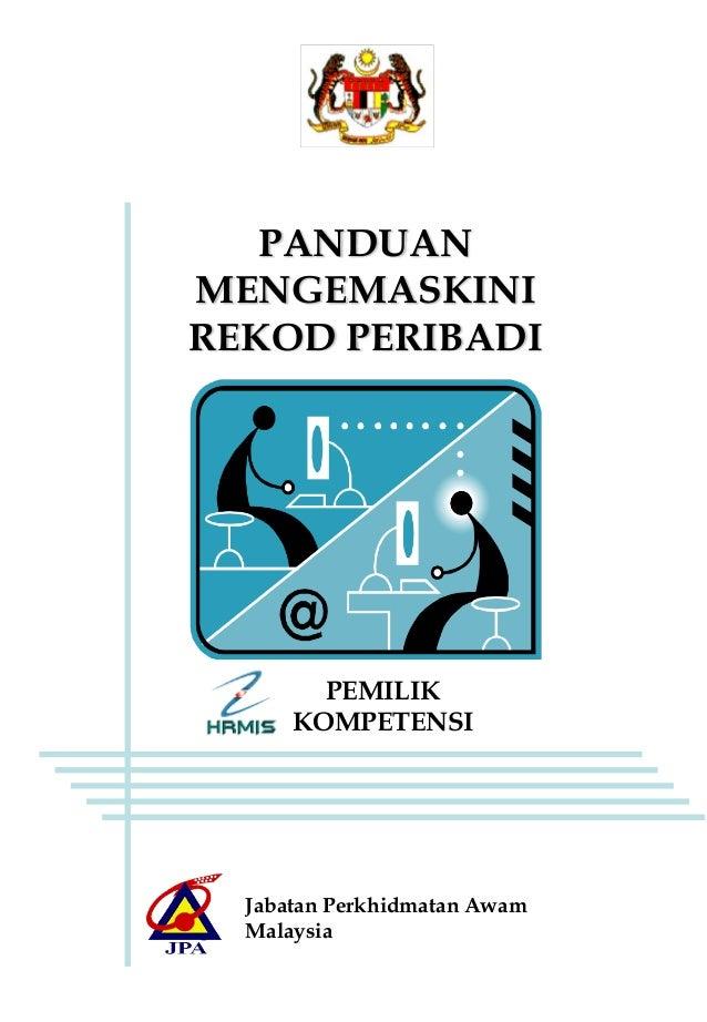 Buku panduan pengemaskinian rekod peribadi pemilik kompetensi