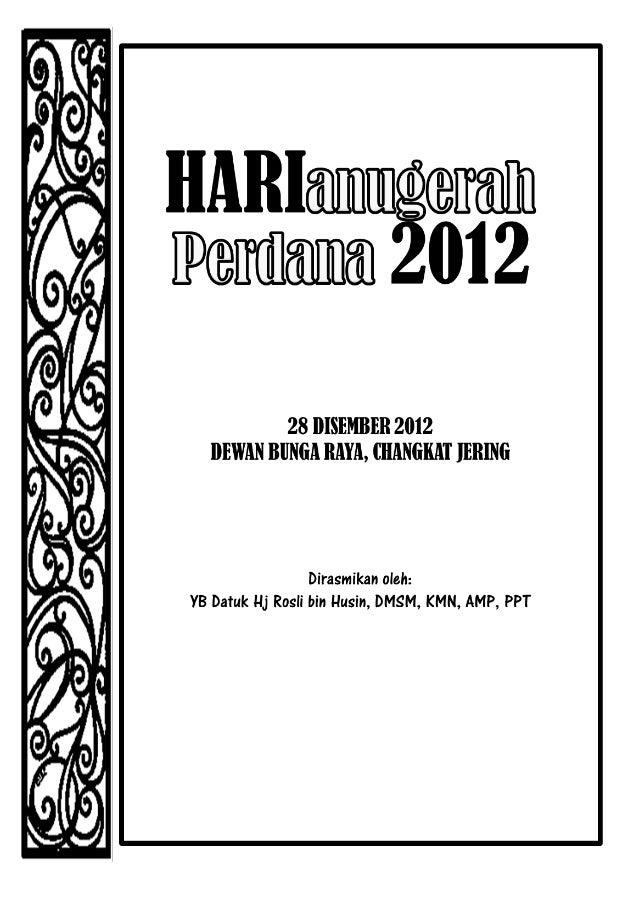 Buku prog hari anugerah 2012
