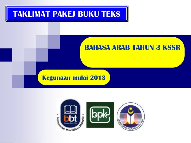 TAKLIMAT PAKEJ BUKU TEKS  BAHASA ARAB TAHUN 3 KSSR  Kegunaan mulai 2013