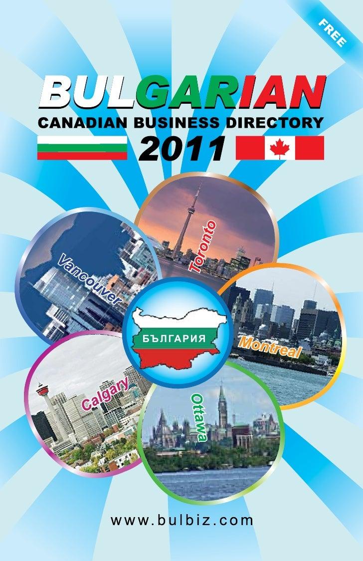 Bulgarian Canadian Business Directory 2011