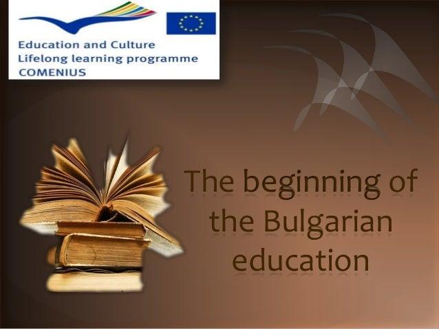 Bulgaria   - the beginnings