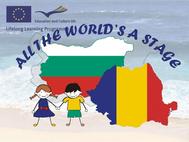 Bulgarian language lesson