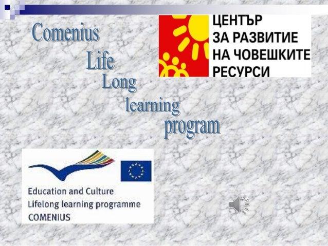 Romania_bulgarian_presentation