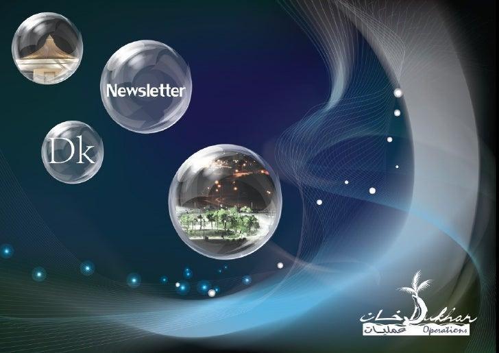 Dukhan Newsletter—November 3, 2011   Volume 1– Issue 37