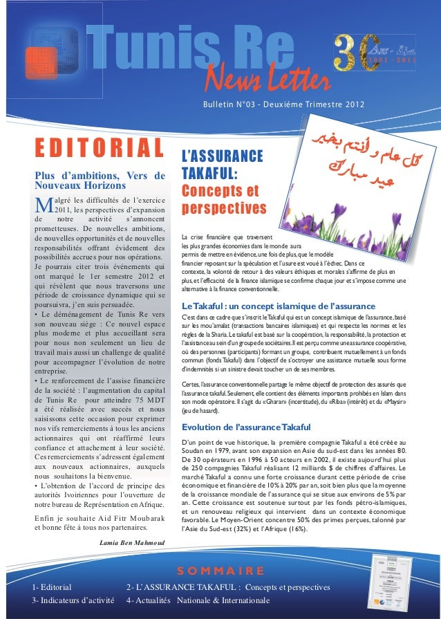 Tunis Re                    News Letter                       Bulletin N°03 - Deuxiéme Trimestre 2012                     ...