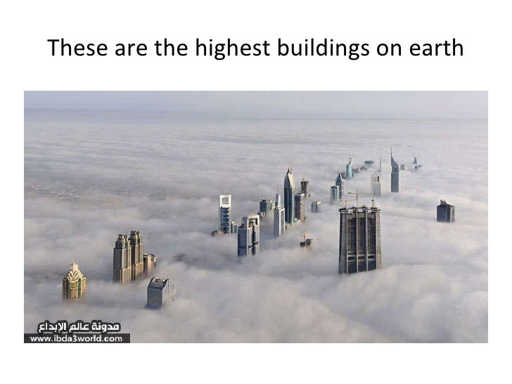 These are the highest buildings on earth