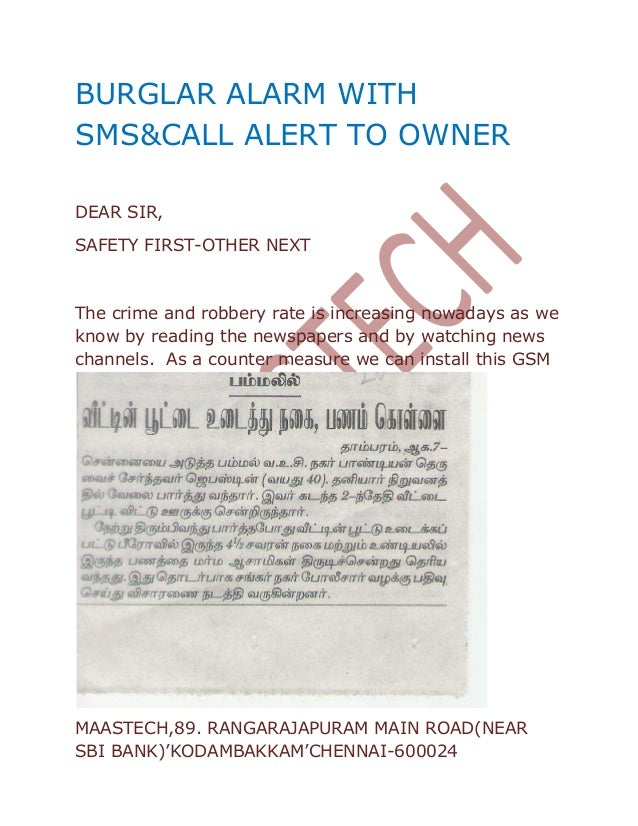 BURGLAR ALARM SYSTEM IN CHENNAI(DOOR OPEN ALARM WITH SMS MESSAGE)