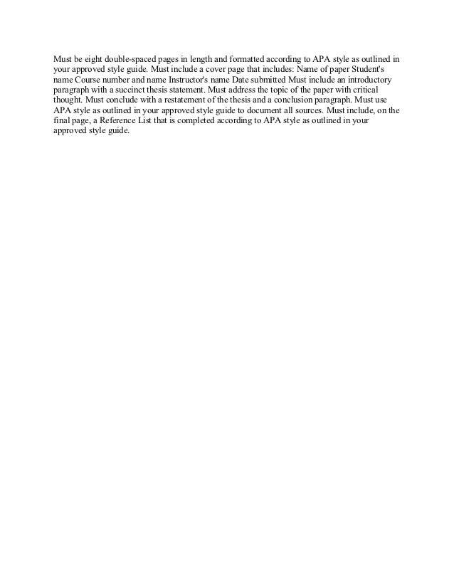BUS 303 Week 3 Assignment Performance Appraisal